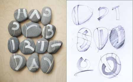 22-03-15pebble alphabet-72