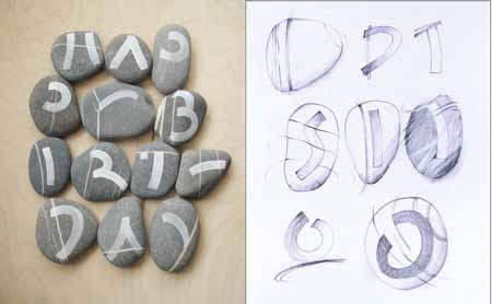 22-03-15pebble alphabet-72